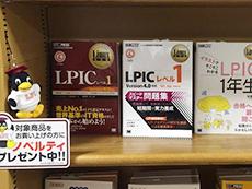 ジュンク堂書店 名古屋栄店