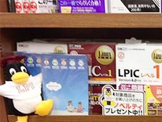 MARUZEN&ジュンク堂書店梅田店