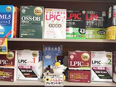 紀伊國屋書店 グランフロント大阪店